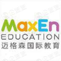 北京东方格希国际教育咨询有限公司
