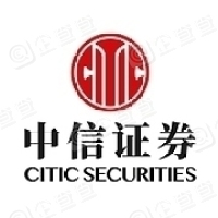 中信证券股份有限公司