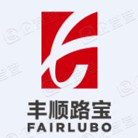 北京丰顺路宝机动车拍卖有限公司