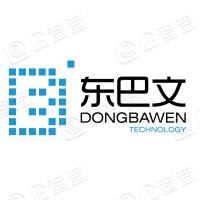 云南东巴文信息技术有限公司