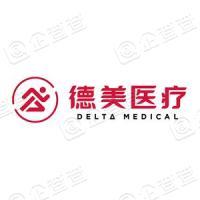 北京德益达美医疗科技有限公司