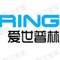湖南南华爱世普林生物技术有限公司