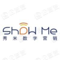 天津秀米互动营销策划有限公司