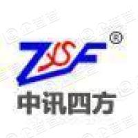 北京中讯四方科技股份有限公司