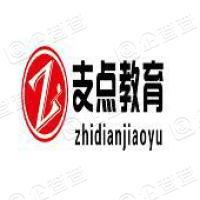 上海支点教育培训有限公司
