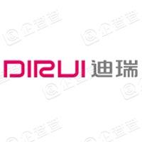 迪瑞医疗科技股份有限公司