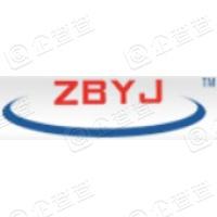 湖州浙宝钙业科技股份有限公司