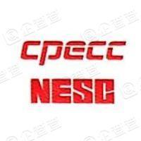 中国电力工程顾问集团新能源有限公司