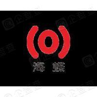 北京海蝶音乐有限公司