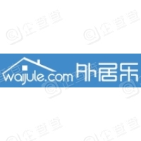乐外居(上海)网络科技有限公司