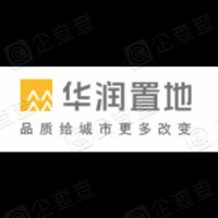 華潤置地(深圳)有限公司石梅灣艾美度假酒店