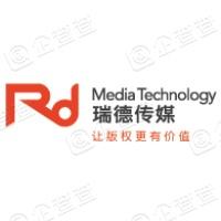 北京中视瑞德文化传媒股份有限公司