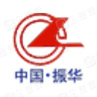 中国振华电子集团有限公司技术中心