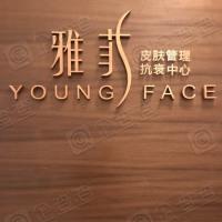 上海漾菲思商务信息咨询有限公司