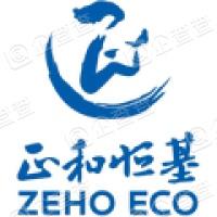北京正和恒基滨水生态环境治理股份有限公司