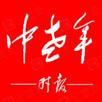 天津中老年时报传媒有限公司
