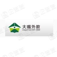 上海大嘴商务咨询有限公司
