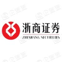 浙商证券股份有限公司海盐长安北路证券营业部