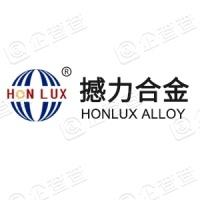 苏州撼力合金股份有限公司