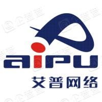 四川省艾普网络股份有限公司增值电信业务分公司