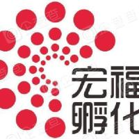 北京宏福科技孵化器股份有限公司