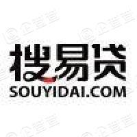 搜易贷(北京)金融信息服务有限公司