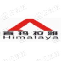 武汉喜玛拉雅光电科技股份有限公司
