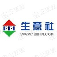 上海生意社信息服务有限公司