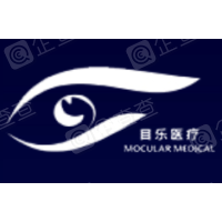 杭州目乐医疗科技股份有限公司