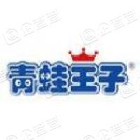 青蛙王子(中国)日化有限公司