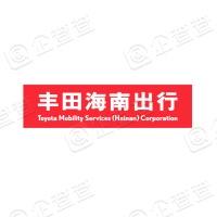 丰田海南出行有限公司三亚分公司