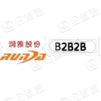 天津润雅科技股份有限公司