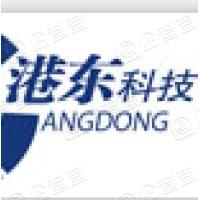 天津港东科技股份有限公司
