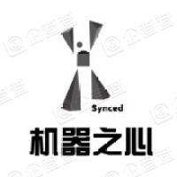机器之心(北京)科技有限公司