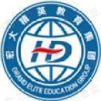 宏大精英教育科技发展集团有限公司
