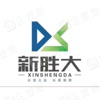 浙江新胜大控股集团有限公司