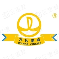 长沙万达国际电影城有限公司开福区万达广场店