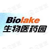 武汉光谷生物医药产业园发展有限公司