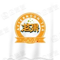 深圳茗果科技有限公司