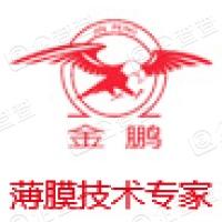 天津市天缘电工材料股份有限公司