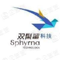 北京双髻鲨科技有限公司