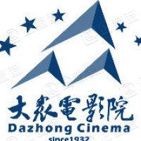 温州新中国影都大众电影院