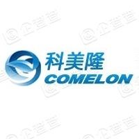 浙江唯唯光电科技股份有限公司