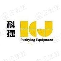 杭州科捷净化成套实验设备有限公司