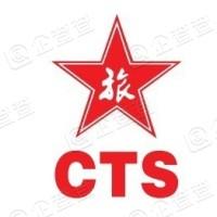 中国旅行社总社湖南有限公司醴陵营业部