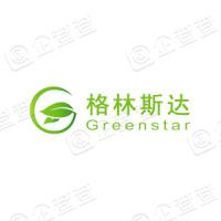 格林斯达(北京)环保科技股份有限公司