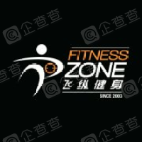 深圳飞纵健身服务有限公司