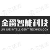 河南金爵智能科技股份有限公司