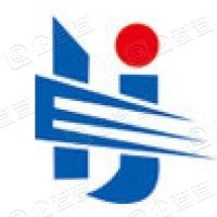 汇尔杰新材料科技股份有限公司