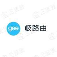 北京极科极客科技有限公司